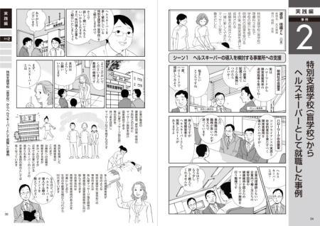 comic1_00-36