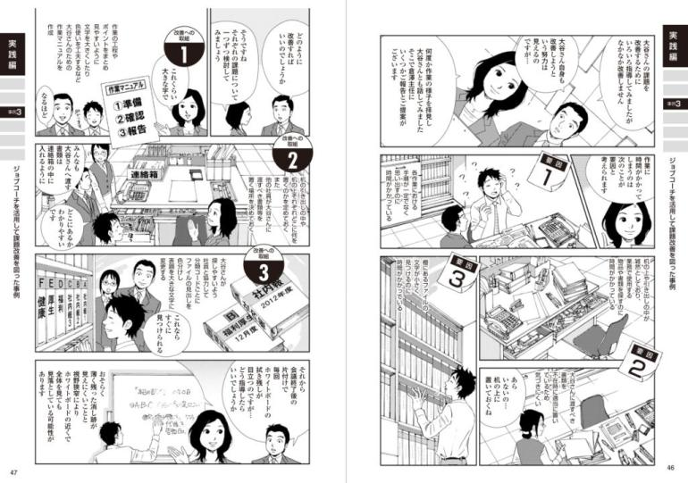 comic1_00-482