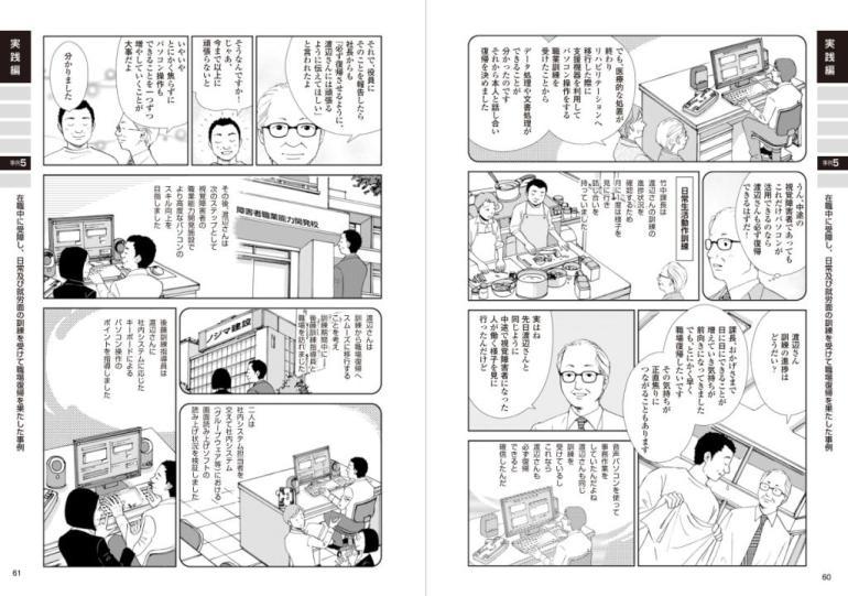 comic1_00-622