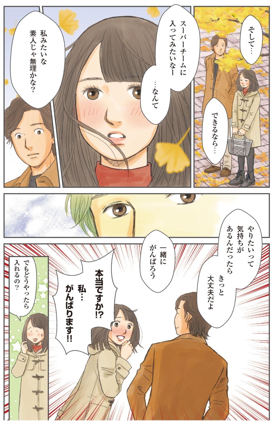 Ginkensibu_book_0314-23