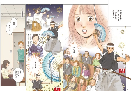 Ginkensibu_book_0314-4