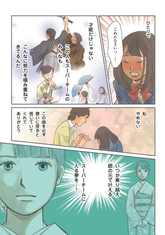 Ginkensibu_book_0314Lowのコピー03